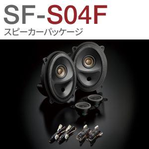 SF-S04F-IMPREZA