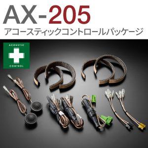 AX-205