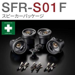 SFR-S01F-LEVORG
