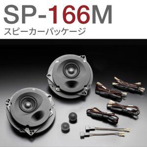 SP-166M