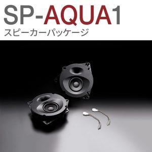 SP-AQUA1