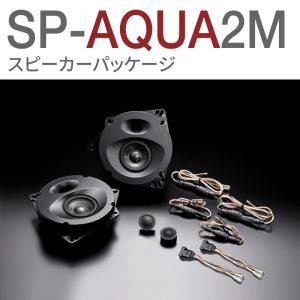 SP-AQUA2M