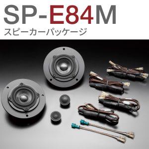 SP-E84M