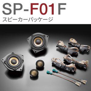 SP-F01F
