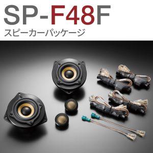SP-F48F