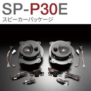 SP-P30E