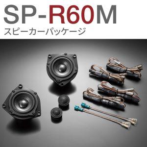 SP-R60M