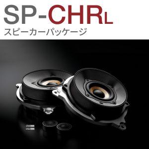 SP-CHRL
