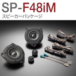 SP-F48iM